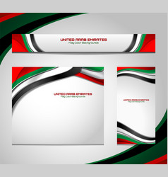 Uae banner template vector