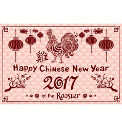 Banner for happy chinese new year of the rooster vector