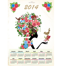 calendar2 vector image vector image