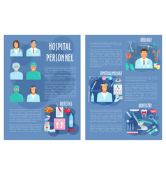 Poster of medical hospital personnel vector
