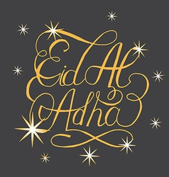 Stars with hand sketched lettering text eid al vector