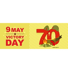 9 may victory day banner vector