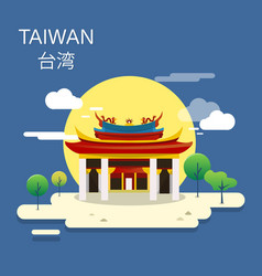longshan temple historic place in taiwan design vector image vector image