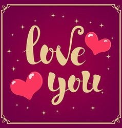 Love You phrase vector image vector image