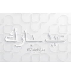 modern eid mubarak creative background vector image