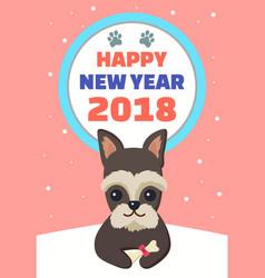 happy new year 2018 symbol vector image vector image