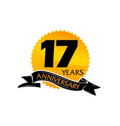17 years ribbon anniversary vector image vector image