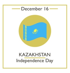 Kazakhstan Independence Day vector image vector image