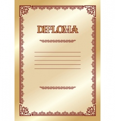 Diploma template vector