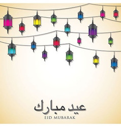 Ramadan background design vector image