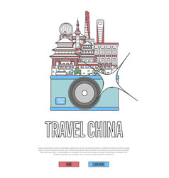 Travel china poster with camera vector