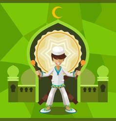 Ramadan Celebration vector image