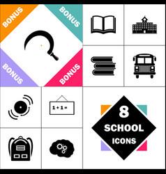Sickle computer symbol vector