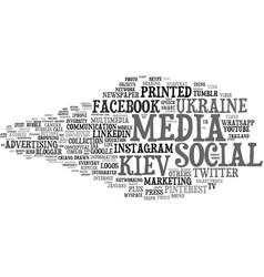Media word cloud concept vector