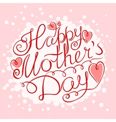 Mothers day lattering vector