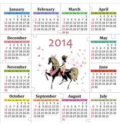 calendar4 vector image vector image
