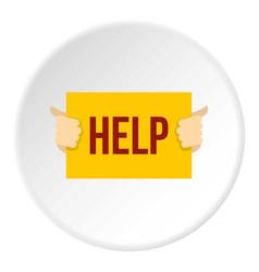 Help icon circle vector