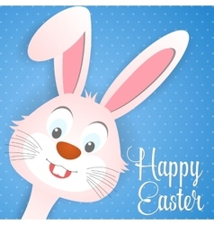 Happy Easter card with rabbit ears vector image