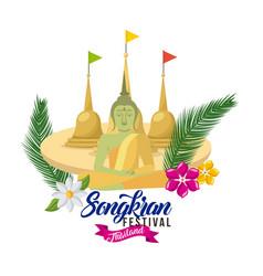 Songkran festival thailand landmark buddhism vector