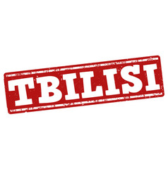 Tbilisi stamp vector