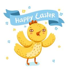 Easter nestling vector