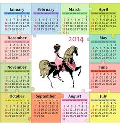 calendar5 vector image