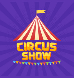The moucup of circus poster vector