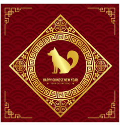 Happy chinese new year gold circle dog red backgro vector