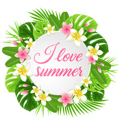 summer round background vector image vector image