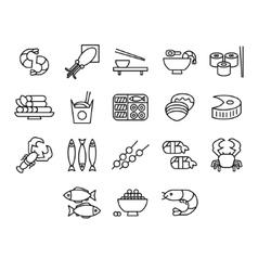 Seafood Set vector image