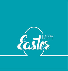 happy easter cards vector image vector image