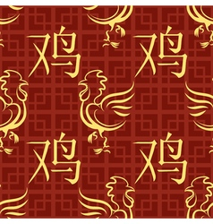 Seamless pattern with fire rooster vector