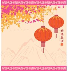 china lantern vector image