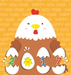 cute big fat white hen 2017 vector image