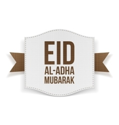 Realistic banner with eid al-adha text vector