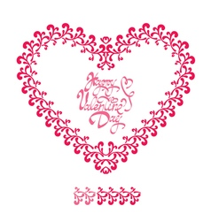 Heart ornament 3 380 vector