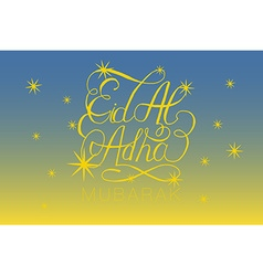 Stars with hand sketched text eid al adha vector
