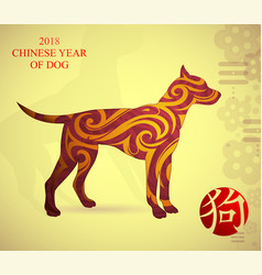 2018 symbol dog by chinese horoscope vector