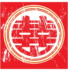 Chinese double happiness vector