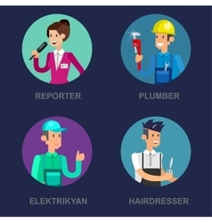 Profession people detailed character vector