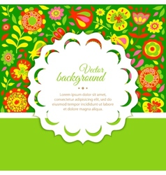 floral background for congratulations vector image vector image