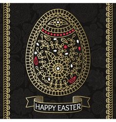 Easter pattern with easter egg vector
