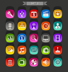 flat icons-set 1 vector image