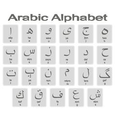 Set of monochrome icons with arabic alphabet vector image