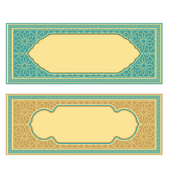 traditional arabic banners vector image vector image