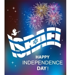 Happy independence day of israel vector