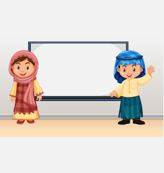 Irag kids standing in front of whiteboard vector