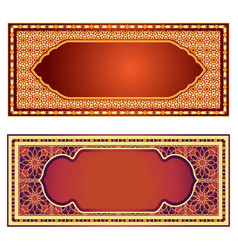 traditional islamic banners vector image