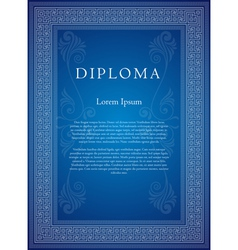 Decorative frame for diplomas certificates congrat vector