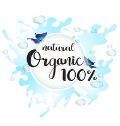 natural organic 100 poster vector image vector image